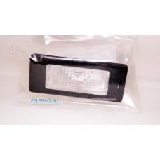 Плафон освещения номерного знака, VAG 5N0943021B